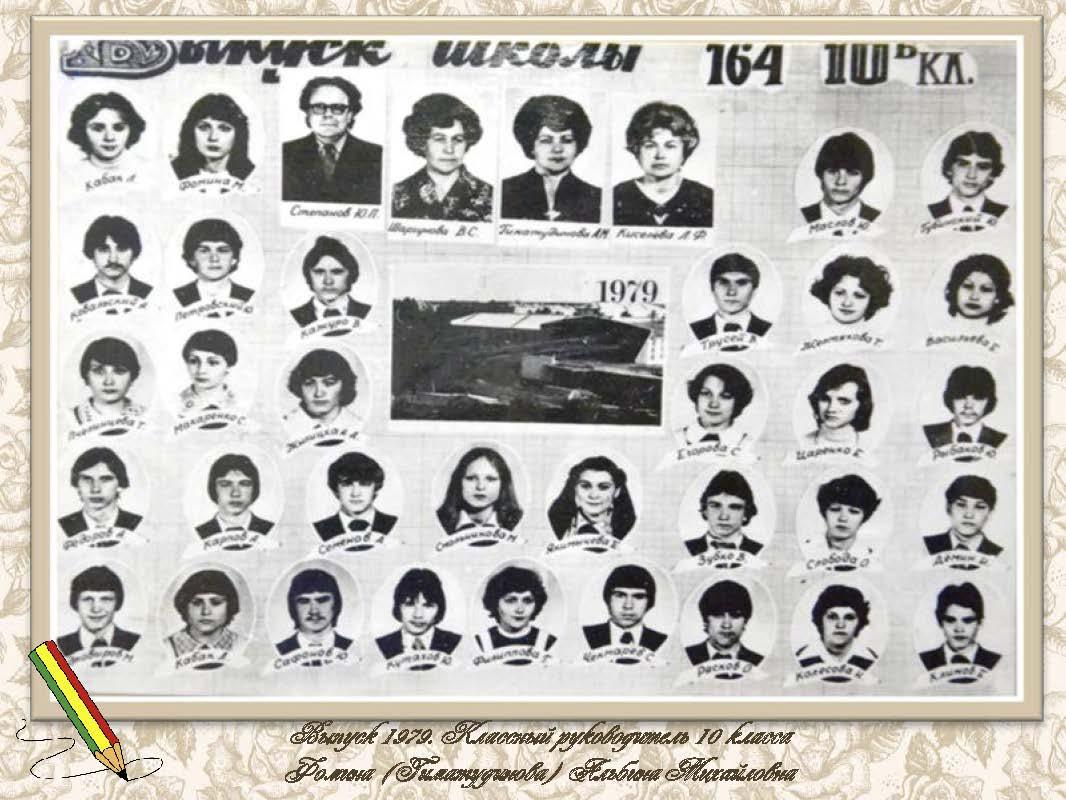 1_1979
