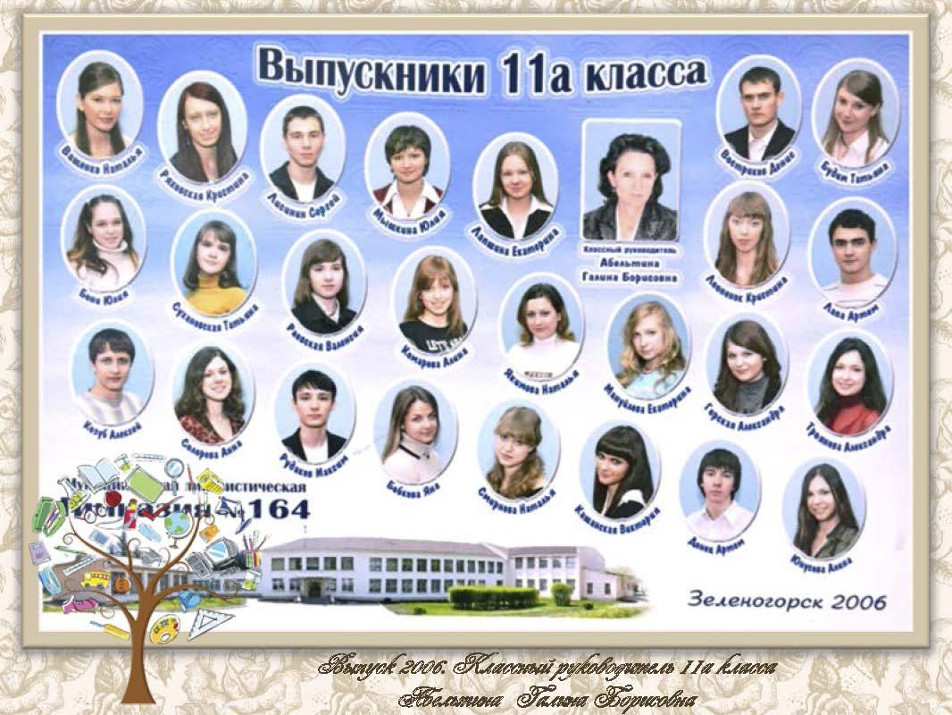 1_2006-1