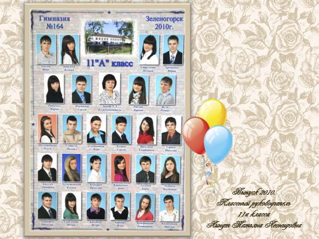 1_2010-1